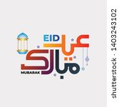 eid mubarak islamic holiday... | Shutterstock .eps vector #1403243102