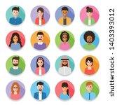 group of working people... | Shutterstock .eps vector #1403393012
