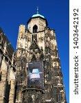 vienna  austria   april 16 ... | Shutterstock . vector #1403642192