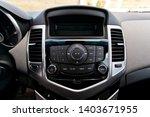 car interior from the inside.... | Shutterstock . vector #1403671955