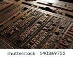 Old Vintage Printing Press...
