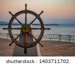 Captains Steering Wheel Or...