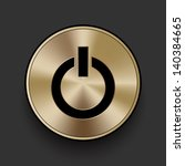 vector metal multimedia power...