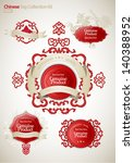 approval,assurance,award,background,badge,band,best,business,buy,certificate,china,chinese,choice,circle,design
