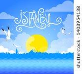 vector illustration of bosporus ... | Shutterstock .eps vector #1403954138