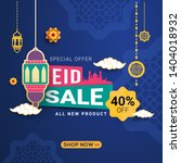 eid sale banner with crescent... | Shutterstock .eps vector #1404018932