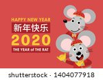 happy chinese new year 2020... | Shutterstock .eps vector #1404077918
