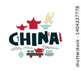 vector flat china symbols and... | Shutterstock .eps vector #1404337778