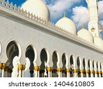 side view of sheikh zayed... | Shutterstock . vector #1404610805