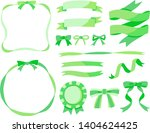 green ribbon decoration jpeg set | Shutterstock . vector #1404624425