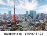 beautiful city skyline of... | Shutterstock . vector #1404645428