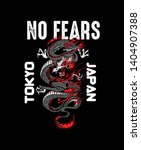 no fear slogan text  with... | Shutterstock .eps vector #1404907388