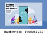 system update vector  upgrade...