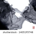 abstract background with black... | Shutterstock .eps vector #1405195748