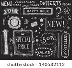 vintage design element with... | Shutterstock .eps vector #140532112