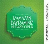 eid al fitr mubarak islamic... | Shutterstock .eps vector #1405343192