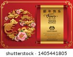 chinese new year 2020 year of... | Shutterstock .eps vector #1405441805