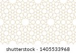 seamless pattern in authentic... | Shutterstock .eps vector #1405533968