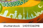 painting the artist's canvas.... | Shutterstock . vector #1405536098