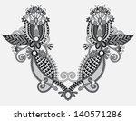 neckline grey embroidery... | Shutterstock .eps vector #140571286