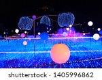 display of luminous in tokyo... | Shutterstock . vector #1405996862