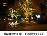 display of luminous in tokyo... | Shutterstock . vector #1405996865