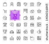 market shopping mall   minimal... | Shutterstock .eps vector #1406016845