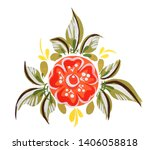 painting in russian style  ... | Shutterstock . vector #1406058818