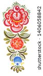 traditional painting in russian ... | Shutterstock . vector #1406058842