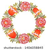 traditional painting in russian ... | Shutterstock . vector #1406058845