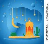 illustration of mubarak's... | Shutterstock .eps vector #1406060012
