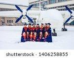 ukraine  kyiv   february 27 ... | Shutterstock . vector #1406258855