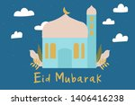 eid mubarak theme with modern...