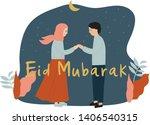 eid mubarak illustration with...