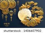 mid autumn festival or moon... | Shutterstock .eps vector #1406607902