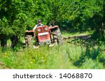 old farmer plowing between... | Shutterstock . vector #14068870