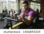 young healthy sporty athletic... | Shutterstock . vector #1406893235