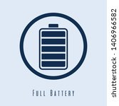new trendy style full battery...