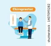 chiropractor vector... | Shutterstock .eps vector #1407095282