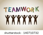 teamwork silhouette over gray... | Shutterstock .eps vector #140710732