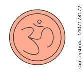 sign hindu icon for your...   Shutterstock . vector #1407178172
