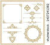 vintage set. floral elements... | Shutterstock . vector #1407241382