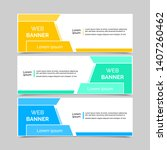 set of three abstract vector... | Shutterstock .eps vector #1407260462