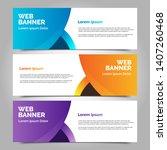 set of three abstract vector... | Shutterstock .eps vector #1407260468