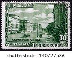 russia   circa 1947  a stamp... | Shutterstock . vector #140727586