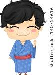 Illustration of Cute Little Japanese Boy wearing Traditonl Costume - stock vector
