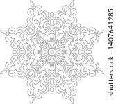 figure mandala for coloring...   Shutterstock .eps vector #1407641285