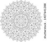 figure mandala for coloring...   Shutterstock .eps vector #1407641288