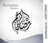 arabic islamic calligraphy of... | Shutterstock .eps vector #140775985