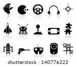 Black Computer Game Icon